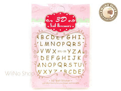 Gold Letter Nail Art Sticker - 1 pc (DTL-25G)