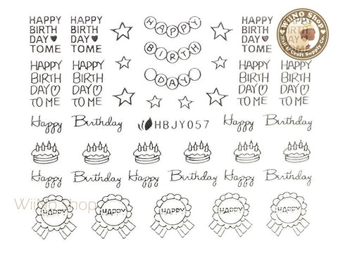 HBJY057 Silver Happy Birthday Nail Sticker Nail Art - 1 pc