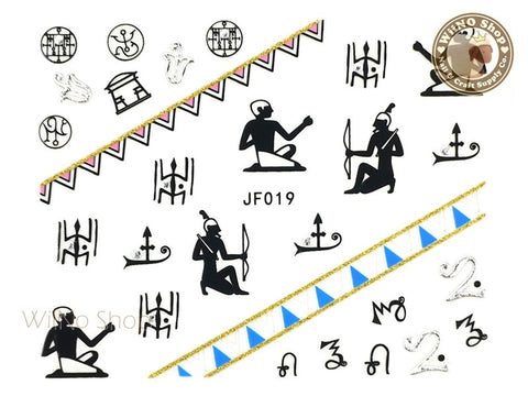 JF019S Silver Egyptian Symbols Adhesive Nail Art Sticker - 1 pc
