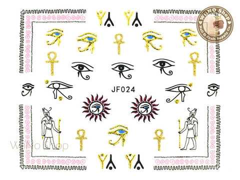 JF024G Gold Egyptian Symbols Adhesive Nail Art Sticker - 1