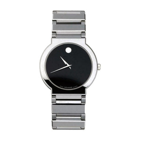 Movado Valor Stainless Steel Bracelet Swiss Quartz Men's Watch 0604409