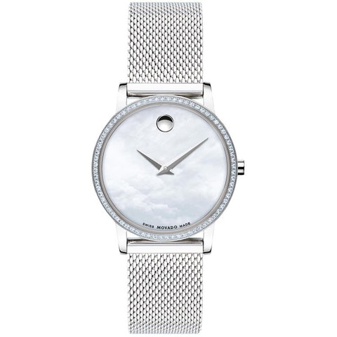 Movado Museum Classic Steel on Steel Diamond Women's Watch 0607306