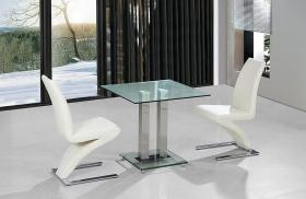 Heartlands Furniture Ankara Small Dining Table Chrome - kudo Lounge