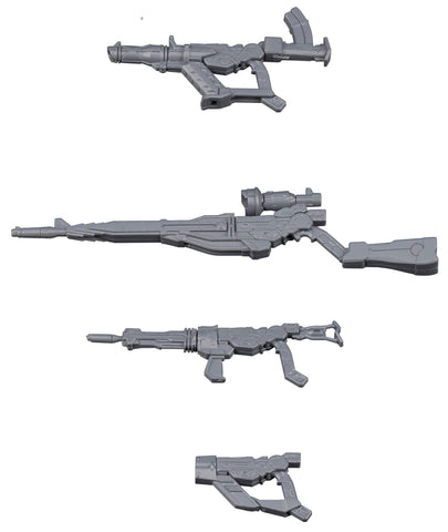 Bandai Hobby Hgbc 1/144 Gmgm Weapons Build Fighters Model Kit Figure