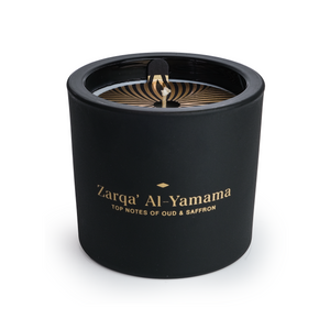 Oud & Saffron - 200ml Scented Candle