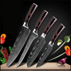Professional Japanese Kitchen Knives