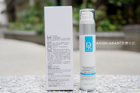 Hyaluronic Acid Long-Lasting Hydrating Lotion dr.hsieh