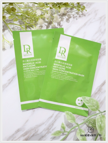 Mandelic Acid Anti Acne High Concentration Mask halal dr.hsieh