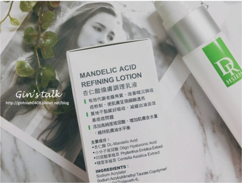 Mandelic Acid Refining Lotion 50ml-2