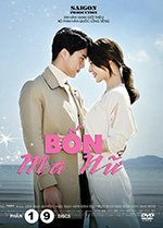 Bon Ma Nu - Phan 1 - 9 DVDs - Long Tieng ( No Free )