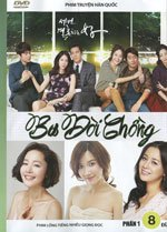 Ba Doi Chong - Phan 1 - 8 DVDs - Long Tieng