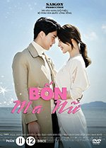 Bon Ma Nu - Phan 2 - 12 DVDs - Long Tieng - END ( No Free )
