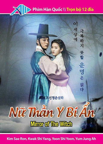 Nu Than Y Bi An - Tron Bo 12 DVDs - Long Tieng
