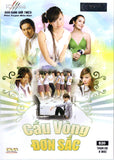 Cau Vong Don Sac - Tron  Bo 8DVDs - Phim Mien Nam (Not For Free)