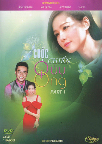 Cuoc Chien Quy Ong - Phan 1 - 11 DVDs - Phim Mien Nam