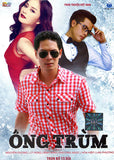Ong Trum - Tron Bo 15 DVDs - Phim Mien Nam