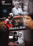 Huong Tinh - Tron Bo 10 DVDs - Phim Mien Nam