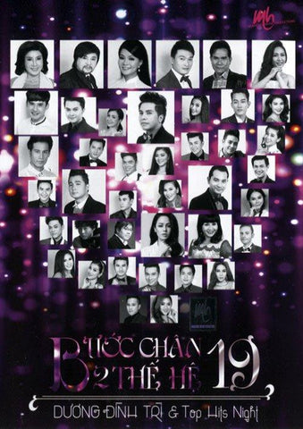 Buoc Chan Hai The He 19 - 2 DVDs