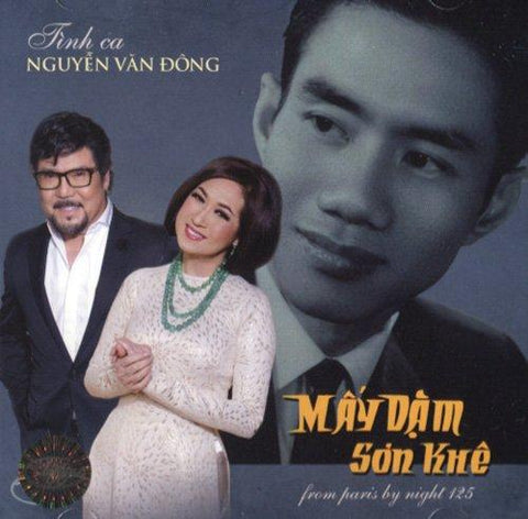May Dam Son Ke - CD Thuy Nga