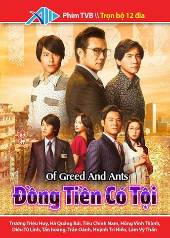 Dong Tien Co Toi - Tron Bo 12 DVDs - Long Tieng