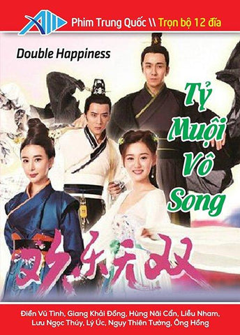 Ty Muoi Vo Song - Tron Bo 12 DVDS - Long Tieng