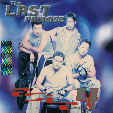 AsiaCD183 - The Last Promise