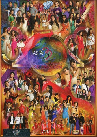 ((( BLU-RAY ))) Asia 32nd Anniversary Celebration