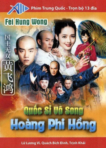 Quoc Si Vo Song Hoang Phi Hong - Tron Bo 13 DVDs - Long Tieng