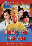 Hong Vo Dai An - Tron Bo 14 DVDs - Long Tieng