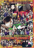 Asia 61 - Nhat Truong Tran Thien Thanh 2 - 2 DVDs