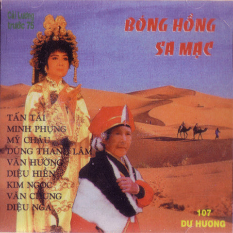 Bong Hong Sa Mac - CD