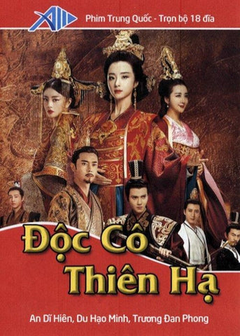 Doc Co Thien Ha - Tron Bo 18 DVDs - Long Tieng