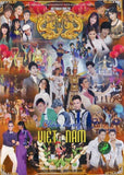 Chan Dung Viet Nam - 2 DVDs Do Thanh Entertainment