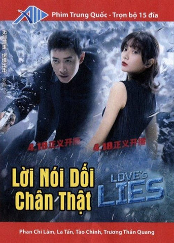 Loi Noi Doi Chan That - Tron Bo 15 DVDs - Long Tieng
