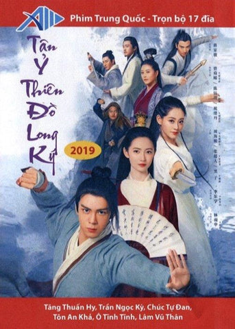 Tan Y Thien Do Long Ky 2019 - Tron Bo 17 DVDs - Long Tieng