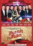 Live Concert Thanh Thao - Ky Niem 20 Nam Ca Hat - Keep On Moving - 2 DVDs