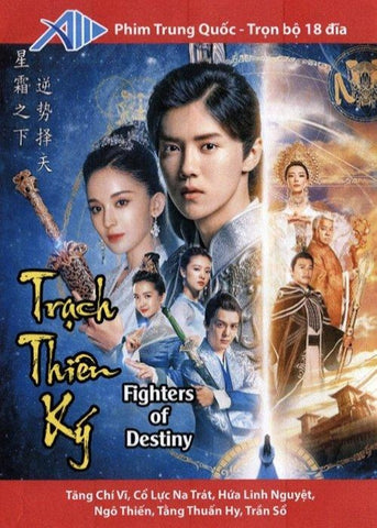 Trach Thien Ky - Tron Bo 18 DVDs - Long Tieng