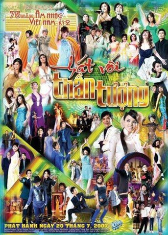 Asia 55 - Hat Voi Than Tuong ( 75 Am Nhac Phan 2 ) - 2 DVDs