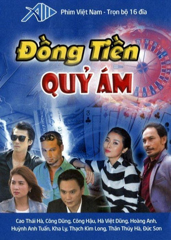 Dong Tien Quy Am - Tron Bo 16 DVDs - Phim Mien Nam