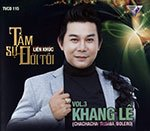 Tam Su Doi Toi - Cd Khang Le (Mua Hong NO FREE)