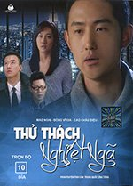 Thu Thach Nghiet Nga - Tron Bo 10 DVDs - Long Tieng  (SALE)