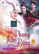 Tan Phong Than Bang - Tron Bo 12 DVDs ( Phan 1,2 ) Long Tieng