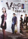 Vong Tay Tinh Ai - Phan 1 - 6 DVDs - Long Tieng