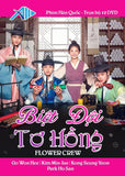 Biet Doi To Hong - Tron Bo 10 DVDs - Long Tieng