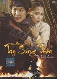 Tay Sung Than - Tron Bo 6 DVDs - Long Tieng