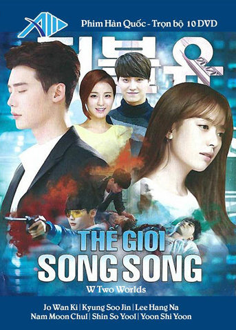 The Gioi Song Song - Tron Bo 10 DVDs - Long Tieng