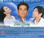 CD - Ben Nay Bien