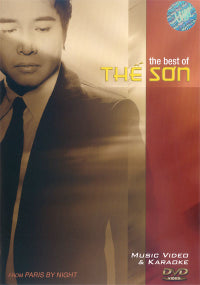 Thuy Nga DVD - The Best Of The Son