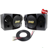 BMB CSE-308 400W 8 3-Way Karaoke Speakers (Pair) /w Free Speaker Wires - Model 2020