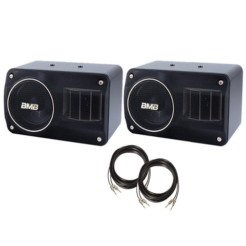 "BMB CSJ-210 200W 6"" 2-Way Compact Karaoke Speakers (Pair)BMB CSJ-210 200W 6"" 2-Way Compact Karaoke Speakers (Pair) - Model 2020"